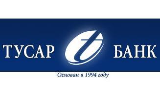 Тусар банк отозвали лицензию