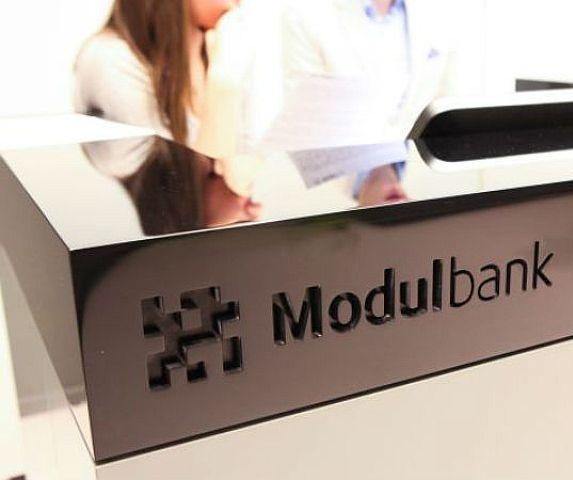 модуль банк кредит для ооо кредит наличными официальный сайт