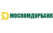 Москомдорбанк