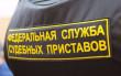 Жалобы ФССП 2017