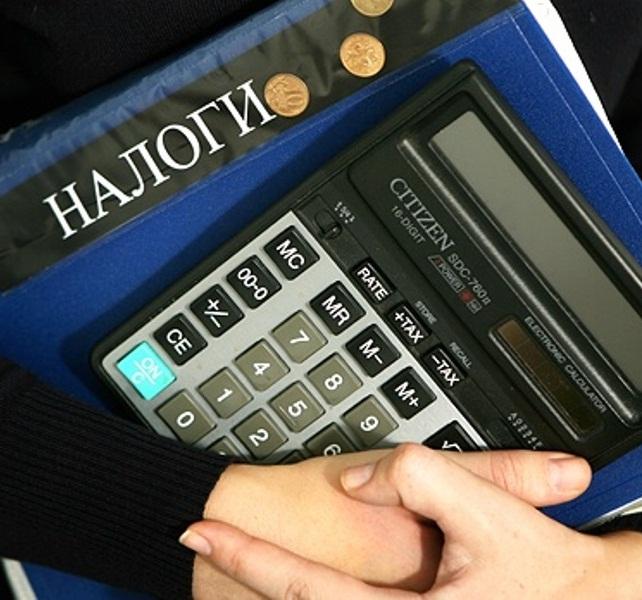 Налоги в России после 2018 года