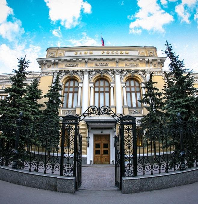 Нарушители Нормативов Банка России