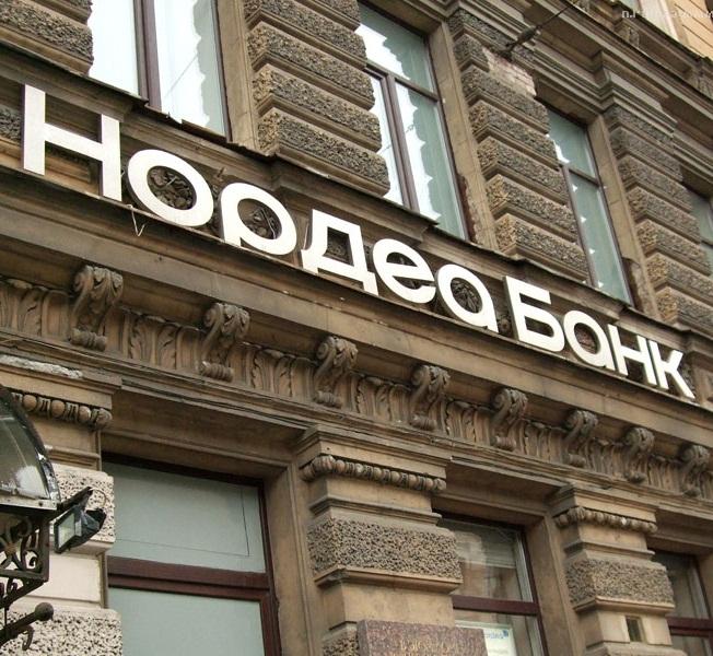 Нордеа Банк Россия