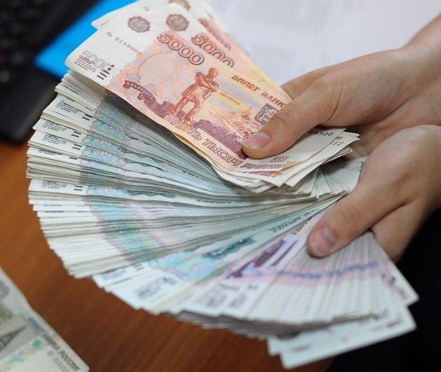 МФО Деньги Клиенты Займы