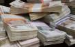 Ограбление Банка Волгоград 7 мая