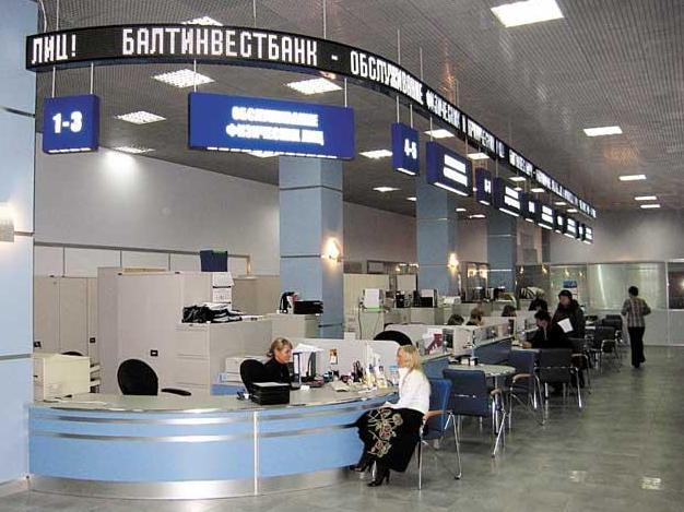 Балтинвестбанк ЦБ