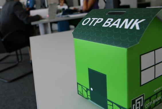 кредитная карта otp банка отзывы взять деньги в долг киев