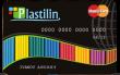 Кредитная карта Plastilin