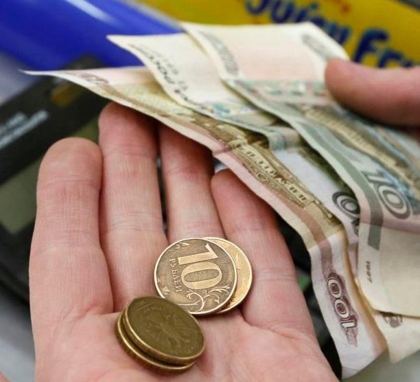 Деньги На Черный День НАФИ
