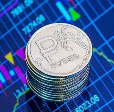 Прогноз по экономике и инфляции