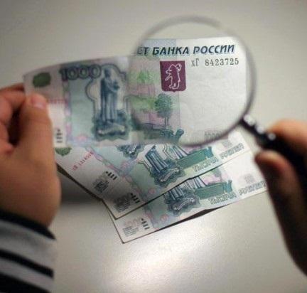 Фальшивые деньги из банкомата