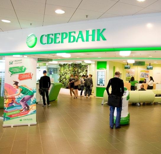 Рефинансирование кредита Сбербанк