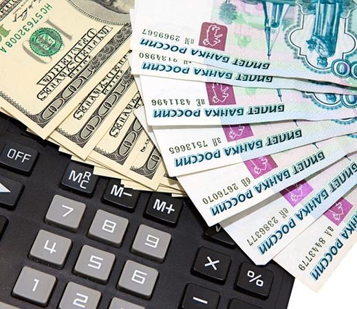 Кредит в иностранной валюте