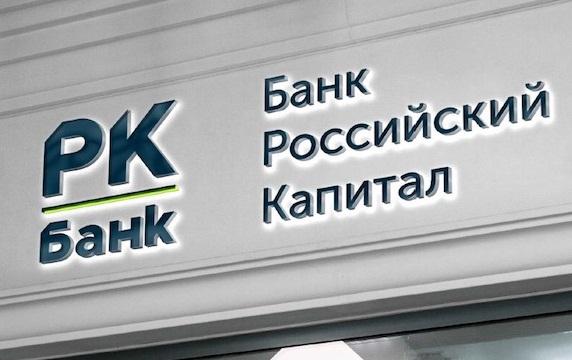 банки кредиты займы онлайн