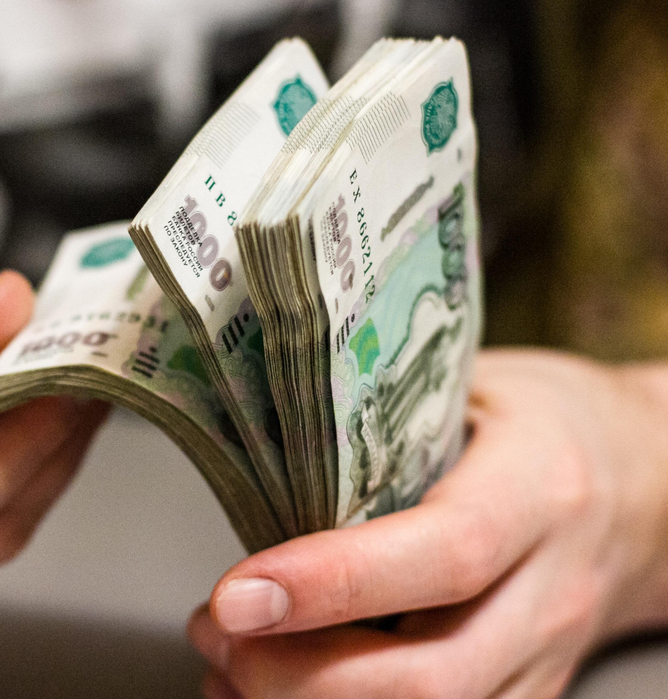 банк дающий займы под проценты