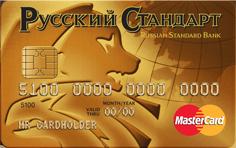 русский стандарт кредитная карта онлайн заявка с решением онлайн заявка