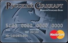 Русский Стандарт Классик