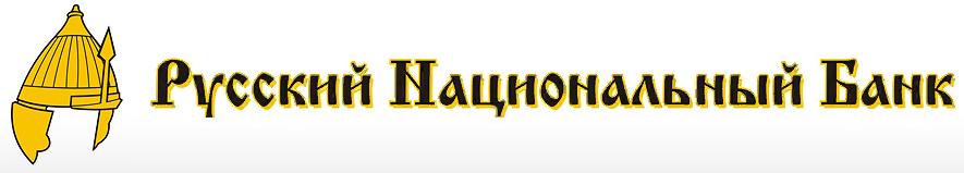 Русский Национальный Банк Отозвали Лицензию