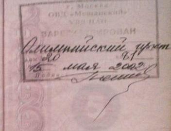 займ 500 рублей на карту срочно без паспорта