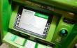 Нападение на банкомат Сбербанка