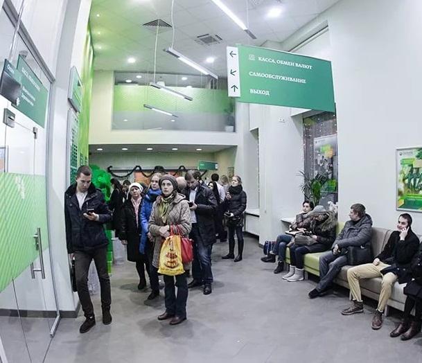 Сбербанк ПСК доля рынка