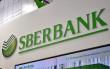 Выдающиеся Кредиты Сбербанк