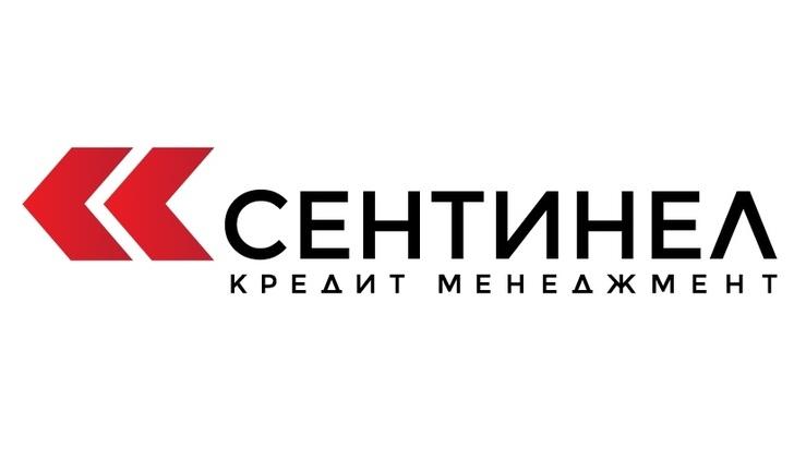 Коллекторы Сентинел Прокуратура