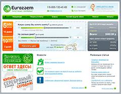 Еврозайм отзывы