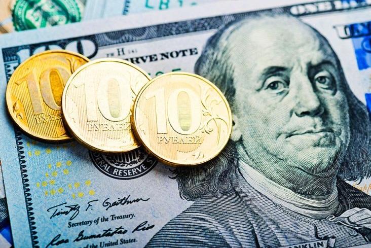 Прогноз по курсу доллара 2016
