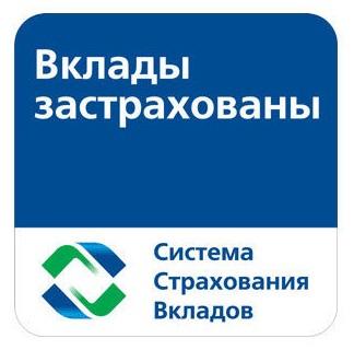 Система страхования вкладов в России