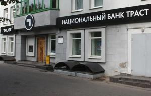 Банк Траст увеличит количество отделений