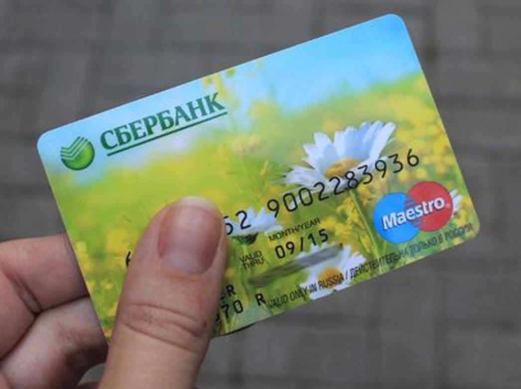 Слухи о блокировке карт Сбербанка