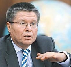укрепление рубля 2015 улюкаев