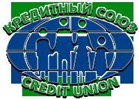 Кредитный союз