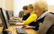 Уроки финансовой грамотности для пожилых