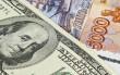 Риски оформления кредита в валюте