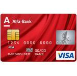 Стандартная кредитная карта Visa альфа банк