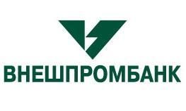 Внешпромбанк отзыв лицензии