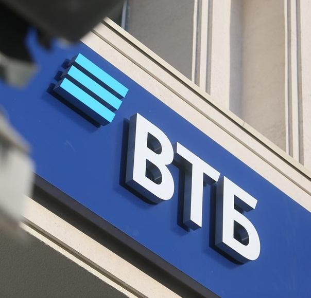 ВТБ Онлайн Новые Функции