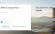 Досрочно погасить кредит ВТБ 24 Онлайн