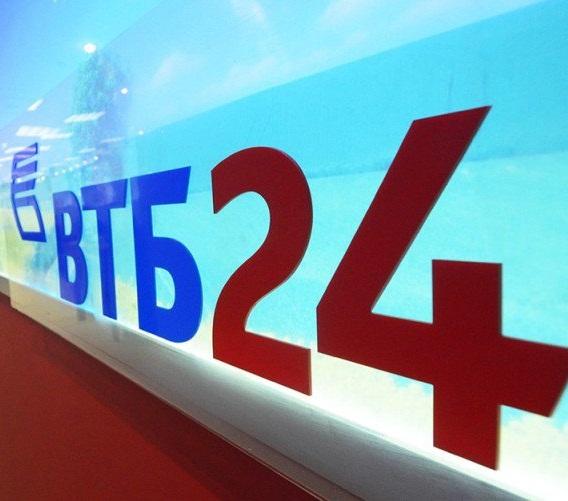 ВТБ 24 Онлайн Не Работает