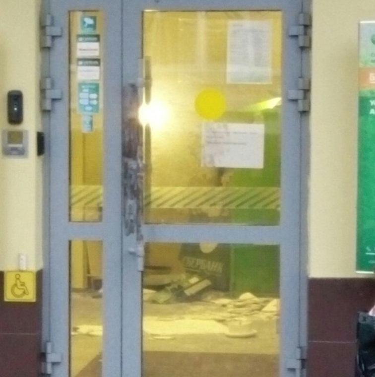 Взрыв в Сбербанке 09 октября 2017