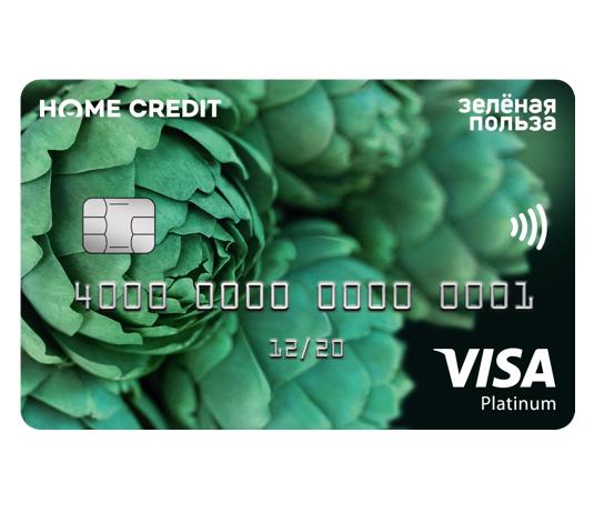 Получение кредита дистанционно отзывы