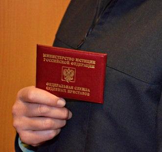 Жалобы Банки МФО Коллекторы ФССП